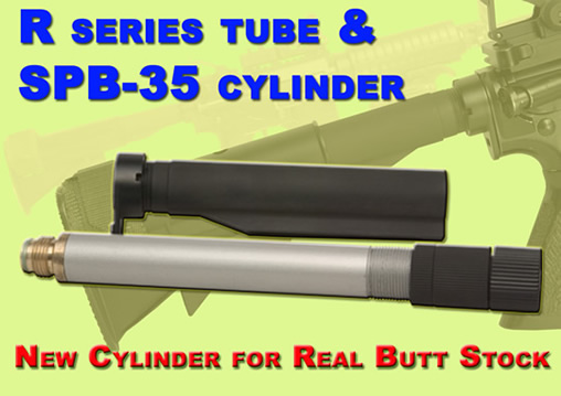 SPB-35 & R-tube are now on sale